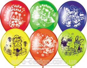 оригинальные гелевые шары